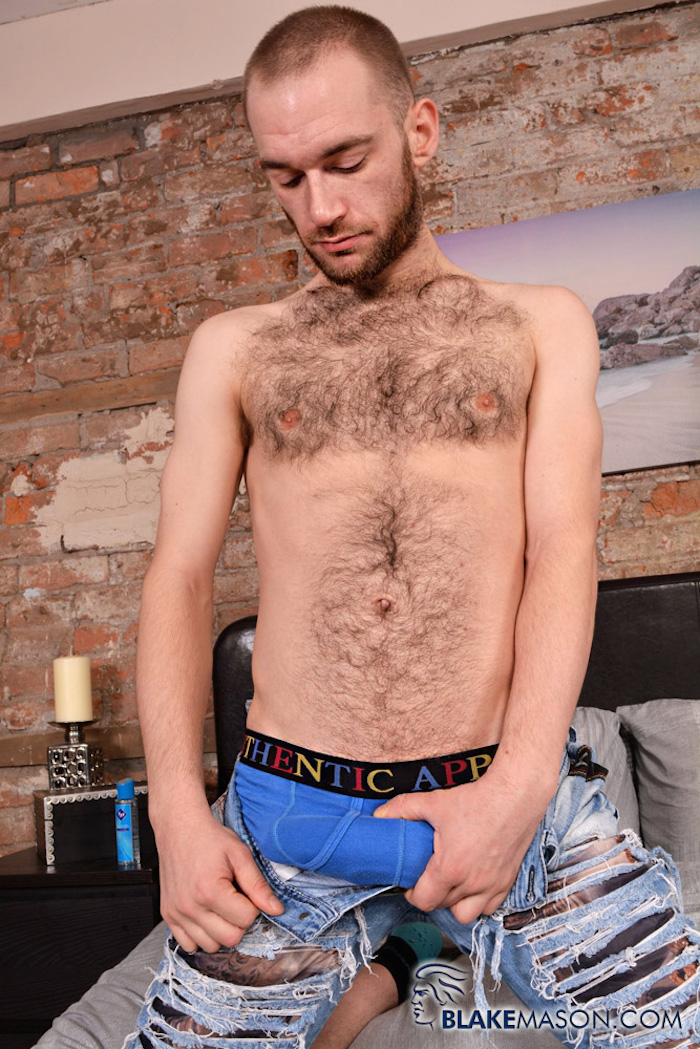 hairy and hung cock bulge